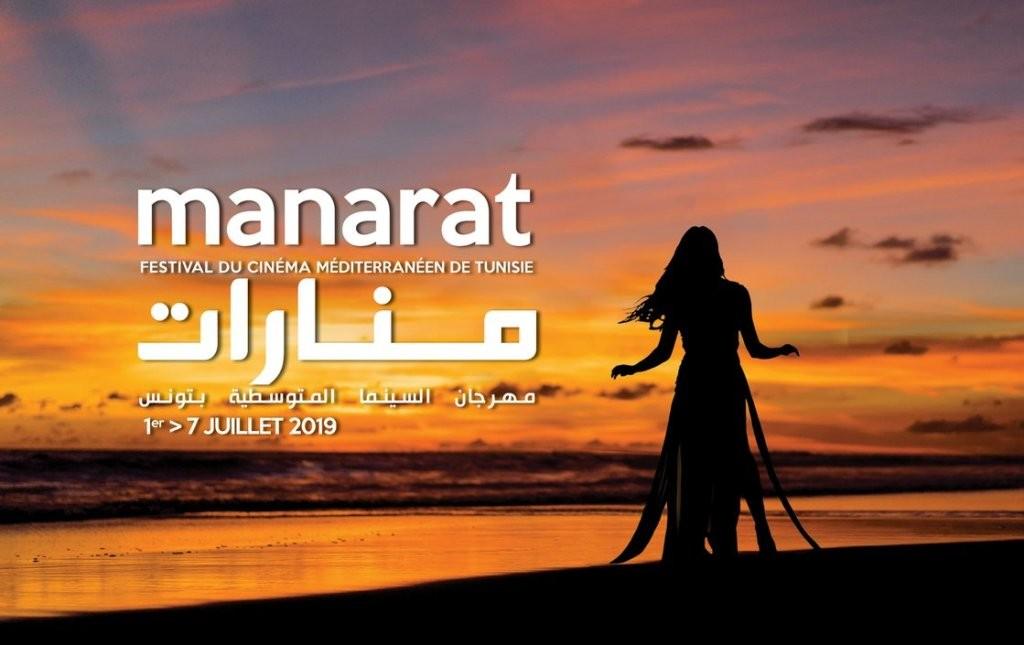 7 أفلام ضمن مهرجان منارات للفيلم المتوسطي في الدورة الثانية بتونس