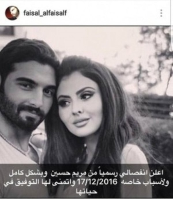 زوج مريم حسين يجلب لها ضرّة- بالفيديو