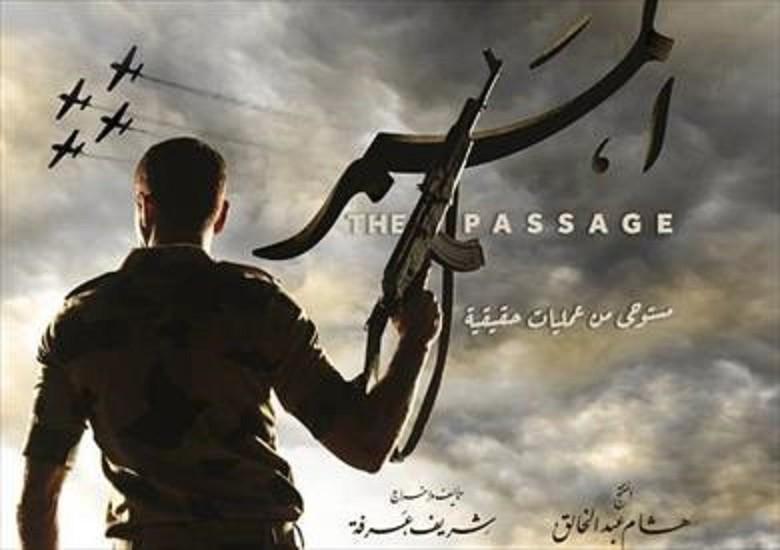 """""""الممر"""" يبدأ جولته في الإمارات والأردن ولبنان وقريباً في أوروبا وأميركا"""