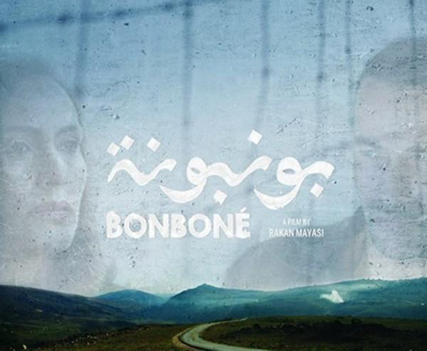 4 أفلام يشاركون في مهرجان تطوان لسينما البحر الأبيض المتوسط