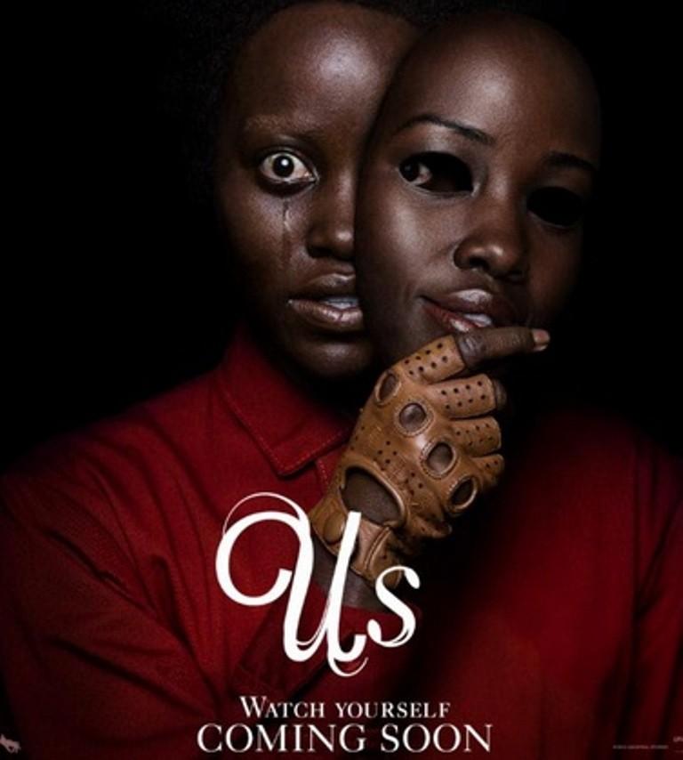 """انطلاق فيلم """"us"""" في صالات السينما المصرية"""