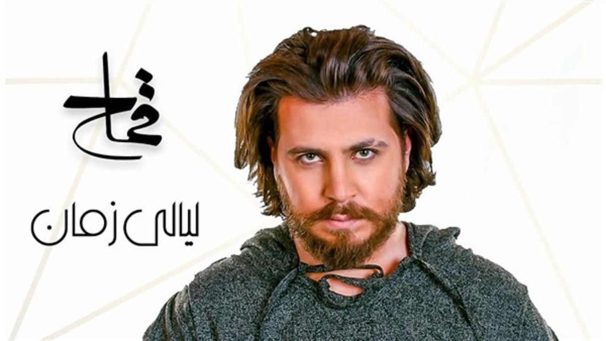 """بعد غياب.. محمد قماح يعود بألبوم """"ليالي زمان"""".. بالفيديو"""