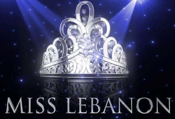 هكذا احتفلت ملكة جمال لبنان السابقة بأجواء العيد مع أبناء شهداء الجيش- بالصور