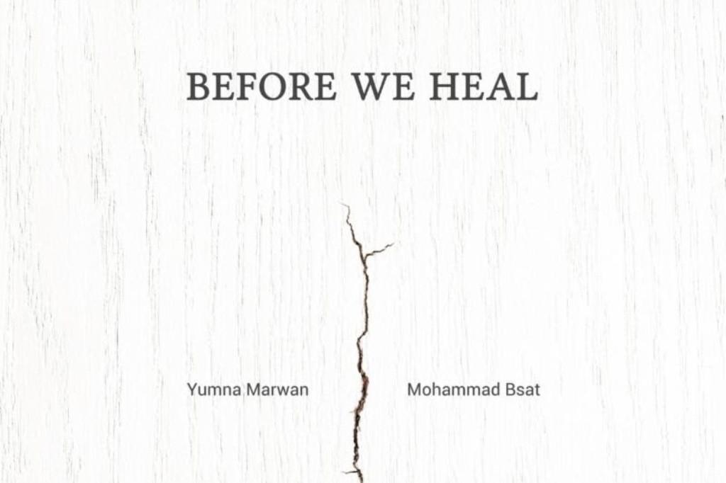 """الفيلم القصير """"Before We Heal"""" يفوز بجائزة مهرجان بيروت الدولي لسينما المرأة"""