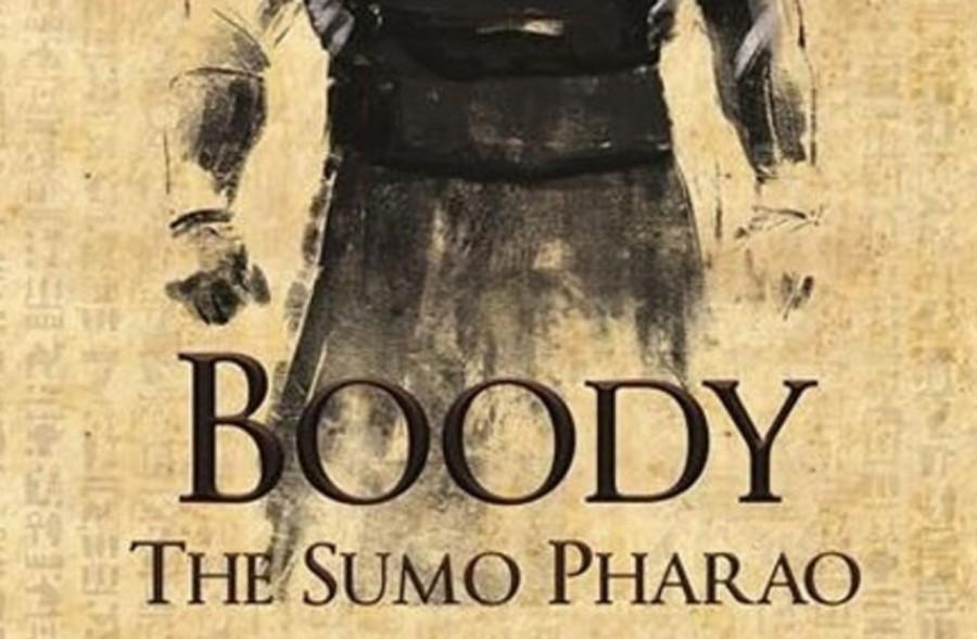 """طرح المقدمة الرسمية لـ """"بودي: فرعون السومو"""".. بالفيديو"""
