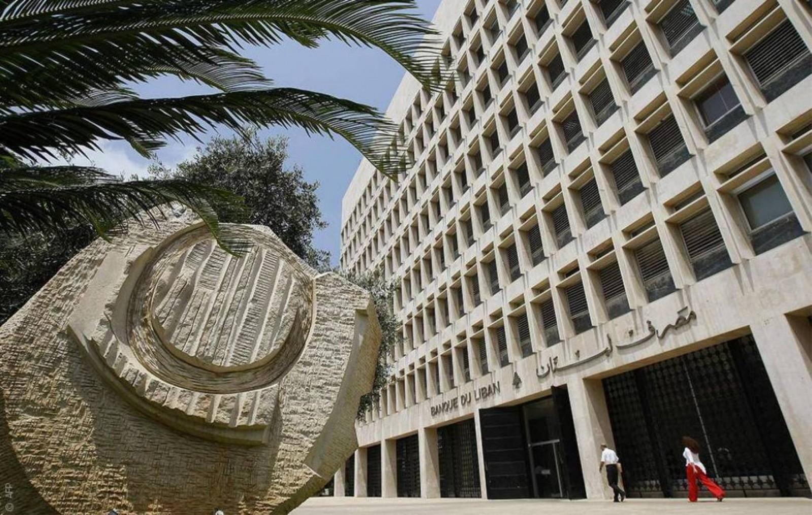 خاص بالفيديو- مصرف لبنان في خطر الضغوطات.. وهل تعود الخروقات الأمنية الحدودية؟