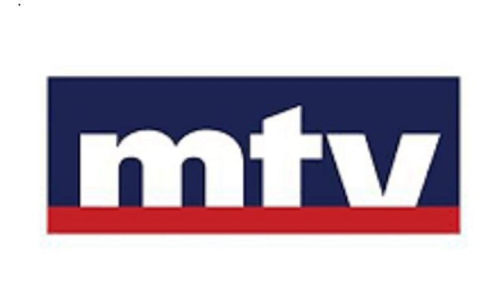 """مقدمة أخبار الـ""""MTV"""" رسالة إنسانية لأبعد الحدود"""