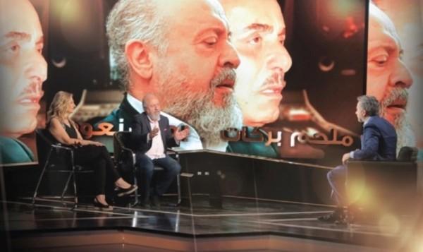 """هلا المر وبودي نعوم وكارول عون يحيّون ملحم بركات في """"طرب"""" مع مروان خوري"""