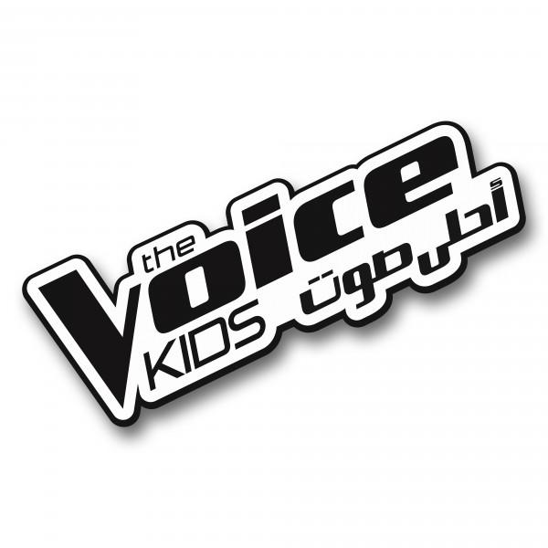 نجمة The Voice Kids تعود من جديد بأغنية لعيد الأم..بالصوت