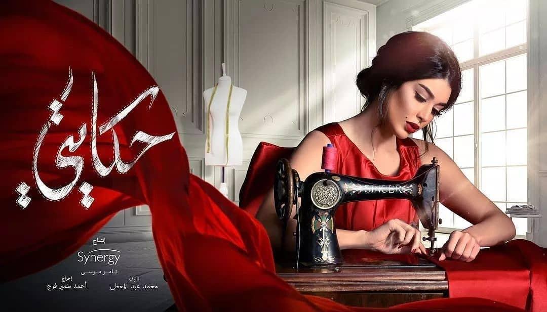بالفيديو- ياسمين صبري تتعرّض لسرقة فستانها