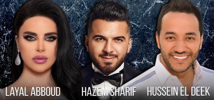 عماد قانصو يجمع حسين الديك وليال عبود وحازم شريف بأقوى حفلات بيروت