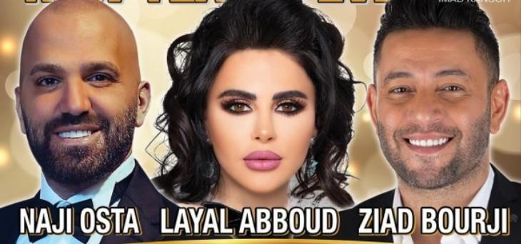 محبو السهر على موعد مع زياد برجي وليال عبود وناجي أسطا ليلة رأس السنة