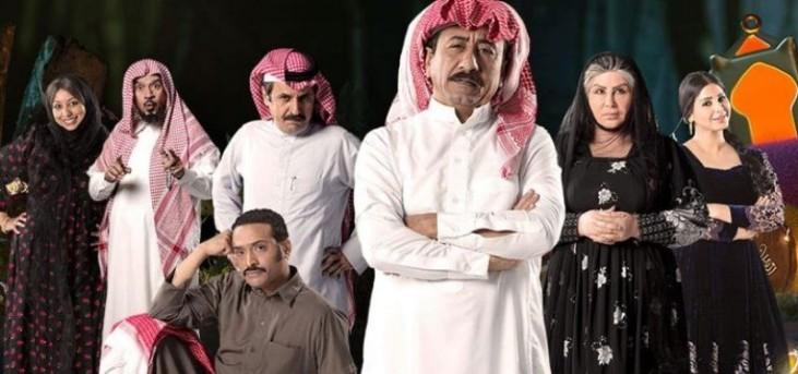 """الأردنيون يحتجون على مسلسل """"العاصوف"""" السعودي"""